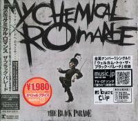 My Chemical Romance-The Black Parade (Japanese edition, slipcase)