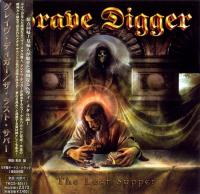Grave Digger-The Last Supper (Japanese Edition)