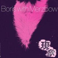 Boris With Merzbow-Gensho (Split)