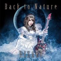 Hizaki - Back To Nature (Regular Edition) mp3