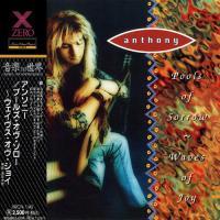 Anthony-Pools Of Sorrow-Waves Of Joy [Japan Press]