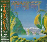 Uriah Heep-Sea Of Light (Japanese edition)