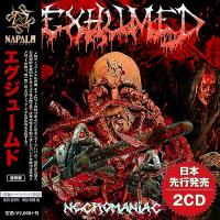 Exhumed-Necromaniac (Compilation, 2CD)