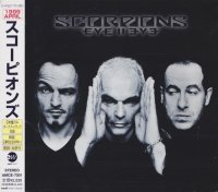 Scorpions-Eye II Eye (Japan Ed.)
