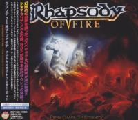 Rhapsody Of Fire-From Chaos To Eternity (Japanese Edition)