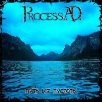 Process A.D.-Путь из Пустоты