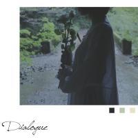 Heartplace-Dialogue