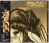 Rage-Perfect Man (Japanese ed.)