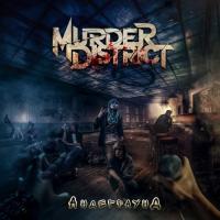 Murder District-Андеграунд