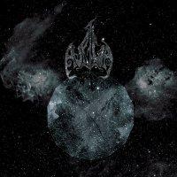 Auriga-VII - Dimensions Of Asymmetry