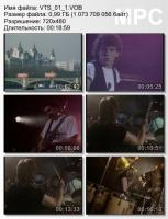 Nazareth - Razamanaz 1985 (DVD5) mp3