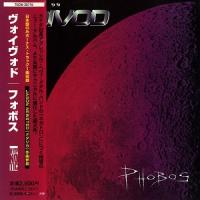 Voivod-Phobos (Japan Re-Issue 1998)