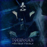 Tornasuka-Мёртвые Города