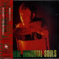These Immortal Souls-I\'m Never Gonna Die Again