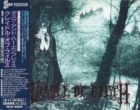 Cradle Of Filth-Dusk... And Her Embrace (Japanese Edition 2001)