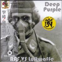Deep Purple-RAF vs Luftwaffe 04.04.1970 (Bootleg)
