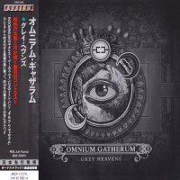 Omnium Gatherum-Grey Heavens (Japanese Ed.)