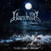 Heimdallr-Между Морем И Землей