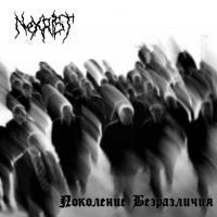 Nexrist-Поколение Безразличия [EP]