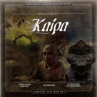 Kaipa-Discovering Kaipa (3xCD Box set)