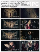Avantasia-Mystery Of A Blood Red Rose (HD 1080p)