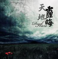 Dark Haze-天霾地晦