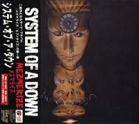 System Of A Down-Mezmerize (Japanese Edition)