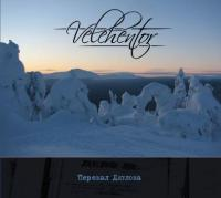Velehentor-Перевал Дятлова