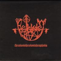 Bethlehem-Hexakosioihexekontahexaphobia (Limited Edition Box Set)