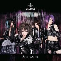 Jiluka-Screamer