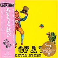 Kevin Ayers - Joy Of A Toy flac cd cover flac