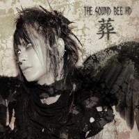 The Sound Bee HD-葬 (Sou)