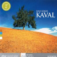 Kaval-Solo Series