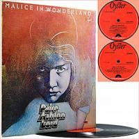 Paice Ashton Lord-Malice In Wonderland (Vinyl 1st press)