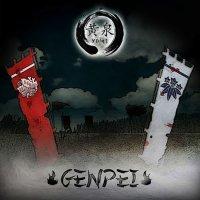 Yomi-Genpei