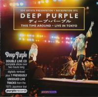Deep Purple-This Time Around: Live in Tokyo (2007 EU Remastered) (2CD)
