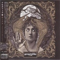Amorphis-Circle (Japan Ed.)