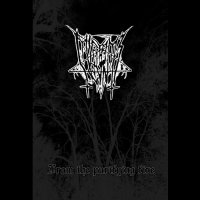 Miryam's Cunt-From The Purifying Fire