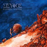 Rivendel-Sisyfos
