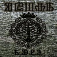 Obšar - R.U.N.E. mp3