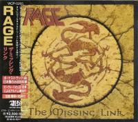 Rage-The Missing Link (1-st japanese, sample)