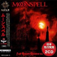 Moonspell-Full Moon Madness