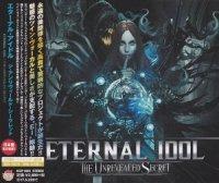 Eternal Idol-The Unrevealed Secret [Japanese Edition]