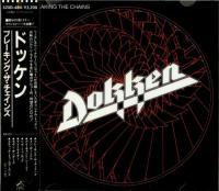 Dokken-Breaking The Chains