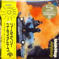 Uriah Heep - Salisbury mp3