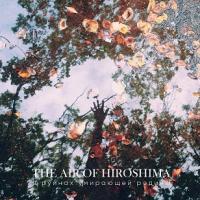 The Air Of Hiroshima-В Руинах Умирающей Родины