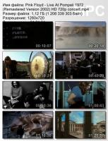 Pink Floyd-Live At Pompeii (Remastered Version 2002) (HD 720p)