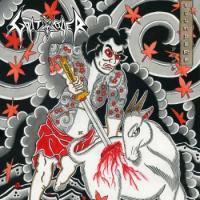 Goat Rider - Tsundere mp3