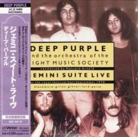 Deep Purple-Gemini Suite Live (2008 Japan Remastered)