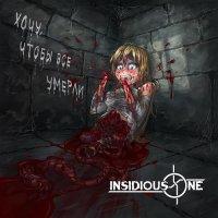 Insidious One-Хочу, чтобы все умерли